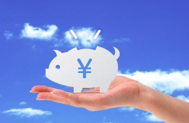 日本政策金融公庫 借り換え