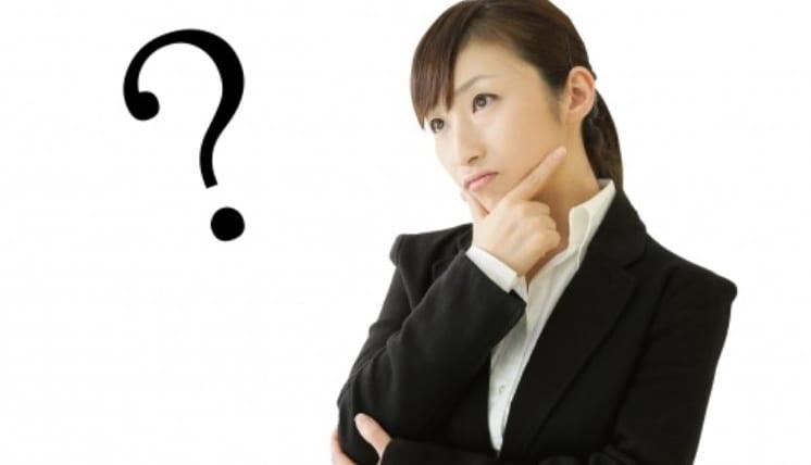 日本政策金融公庫 資金繰り