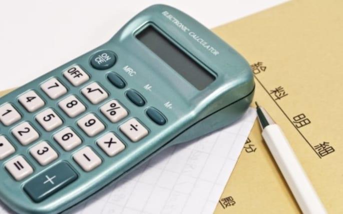 助成金 サラリーマン 節税