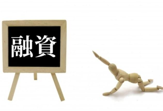 日本政策金融公庫 ローン 借り換え