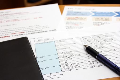 日本政策金融公庫 ローン 金利