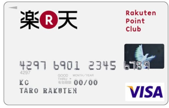 ローン カード 楽天