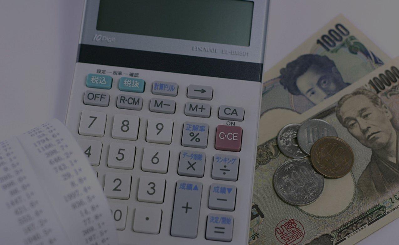 助成金 税務署 調査