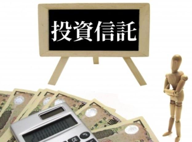 金融機関 asset 意味