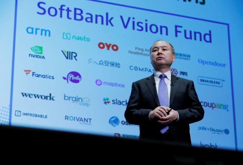 ソフトバンク・ビジョン・ファンド とは