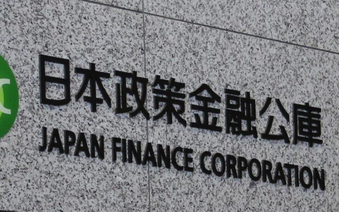 日本政策金融公庫 it 起業