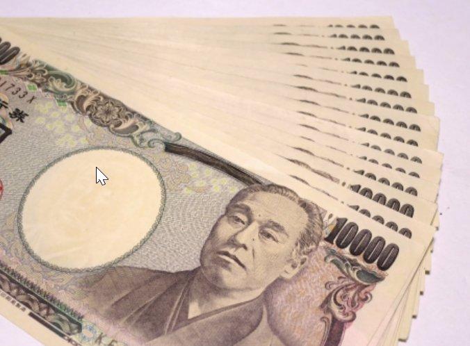 金融機関 cd 預金