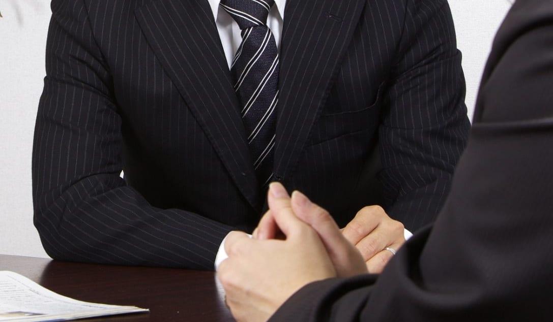 日本政策金融公庫 借入