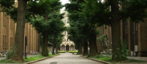 大学 補助金