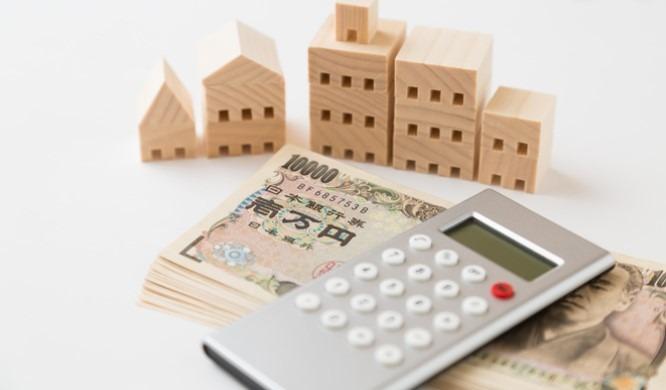 住宅 購入 補助 金