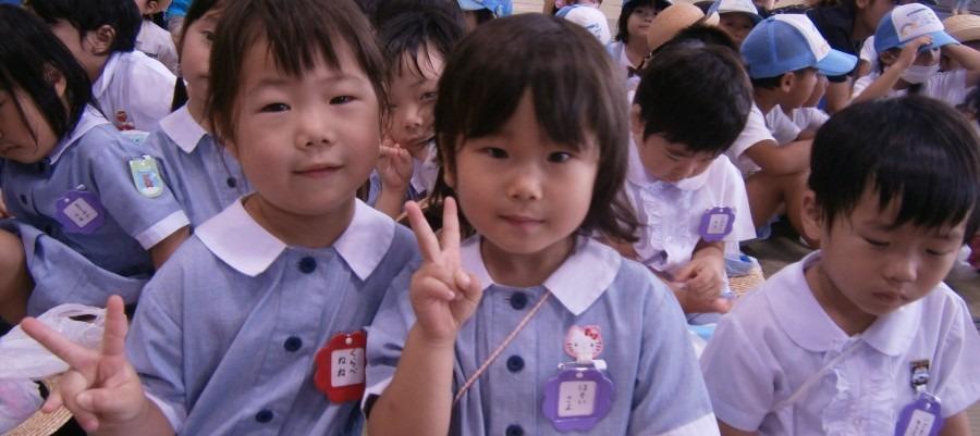 幼稚園 助成 金