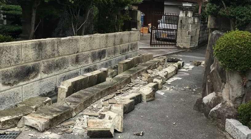 ブロック 塀 補助 金