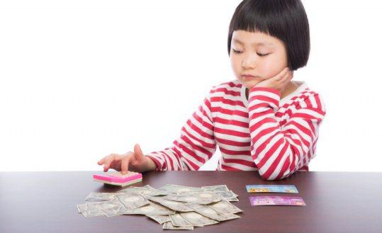 子供 助成 金