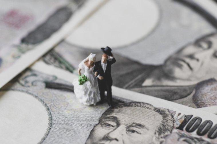 結婚 補助 金