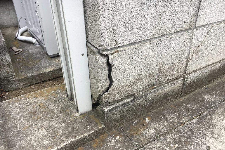 ブロック 塀 撤去 補助 金