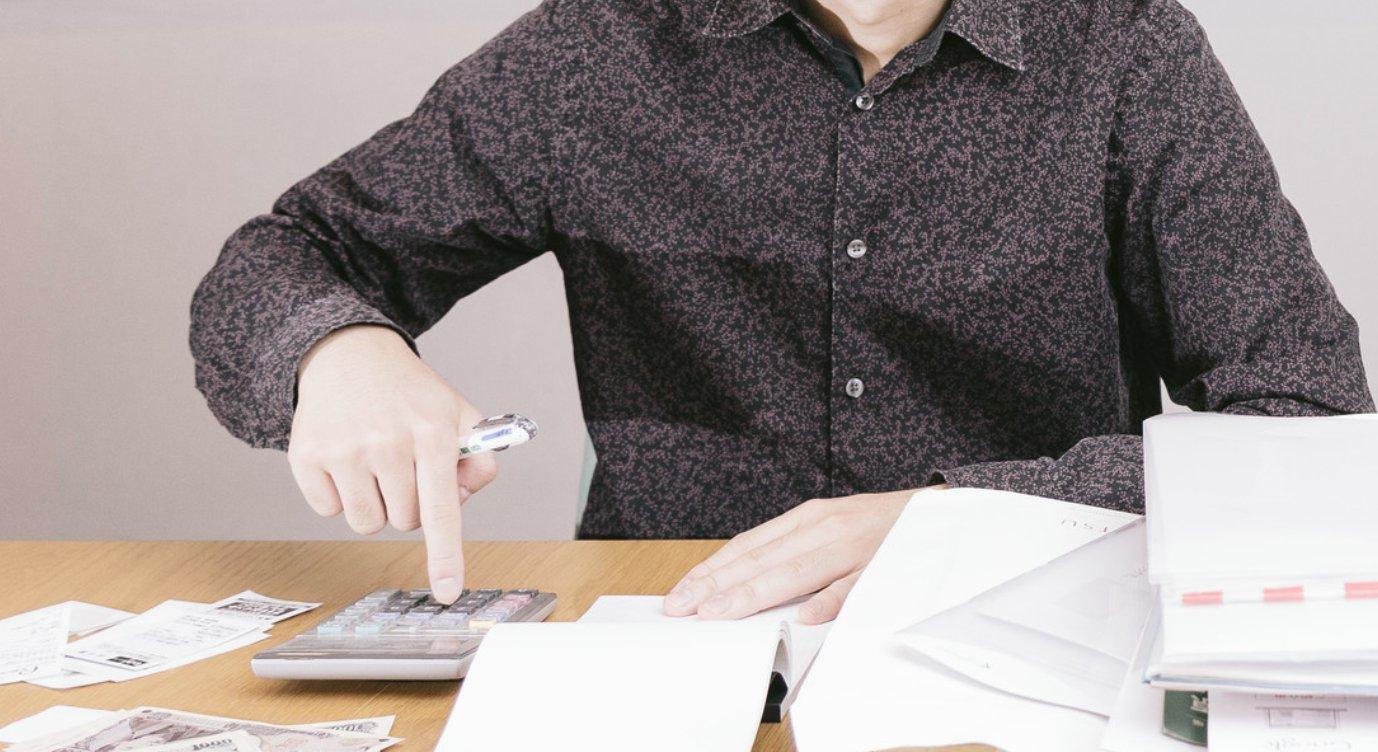 節税 税理士