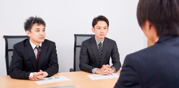 日本政策金融公庫 融資
