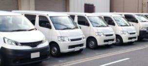日本政策金融公庫 車 ローン