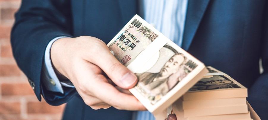起業 費用