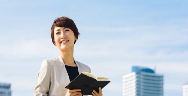 女性 起業 助成 金