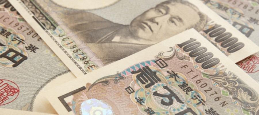 日本政策金融公庫 借金 時効