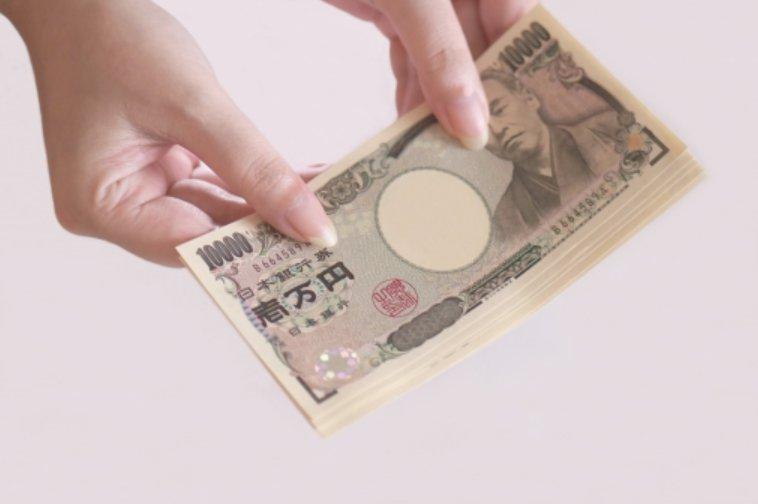 融資 借入