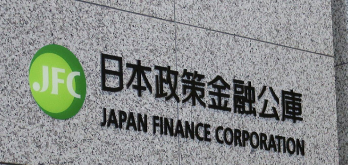 銀行 融資 金利