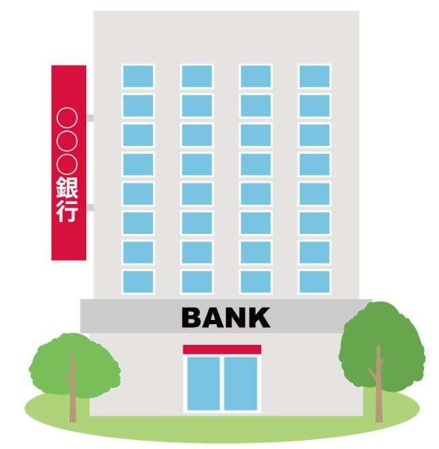 起業 銀行 融資