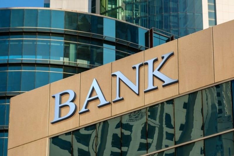 銀行 種類