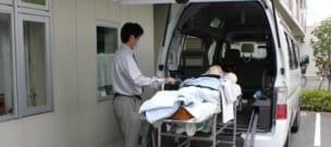 介護 タクシー 補助 金