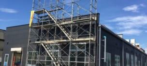 工場 建設 補助 金