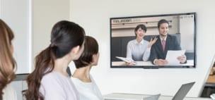 WEB会議システム 導入 補助金