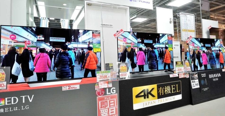補助金 テレビ 4k 8k