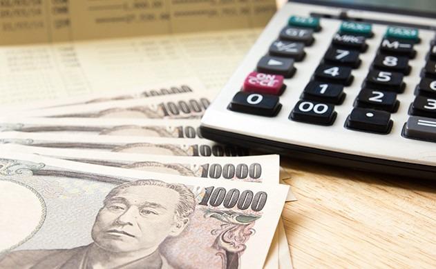 日本政策金融公庫 飲食店
