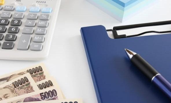 日本政策金融公庫 個人事業主