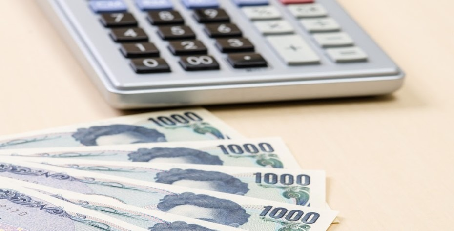 日本政策金融公庫 延滞