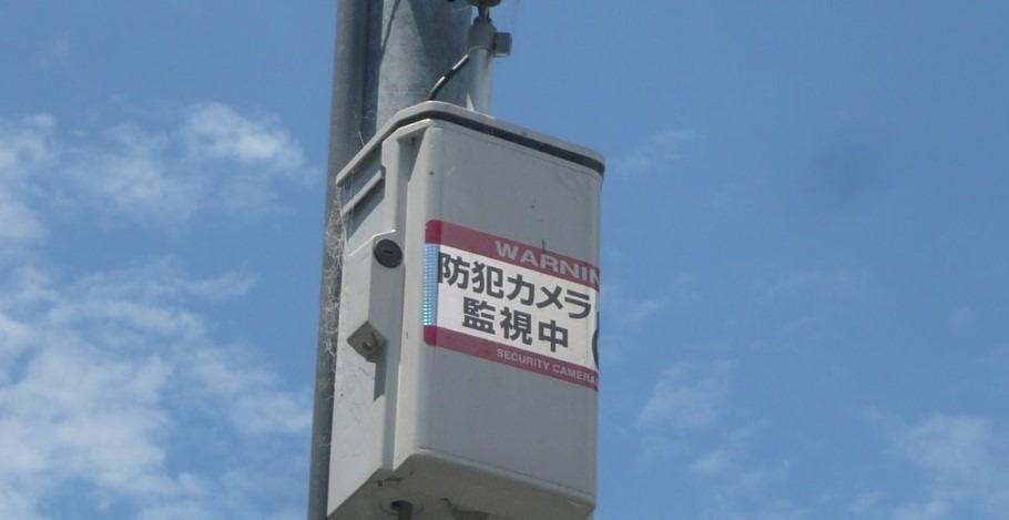 福岡県 福岡市