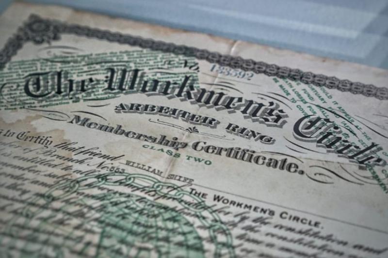 デットファイナンス 資金調達 少人数私募債