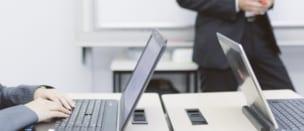 職業訓練受講給付金 申請方法 支援内容