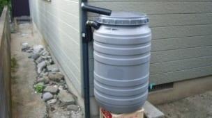雨水 タンク 補助 金