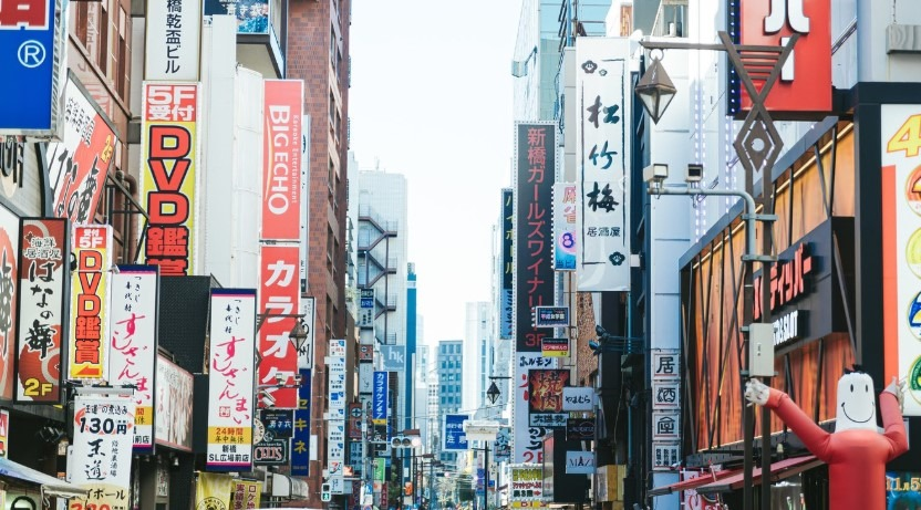 東京都 八王子市