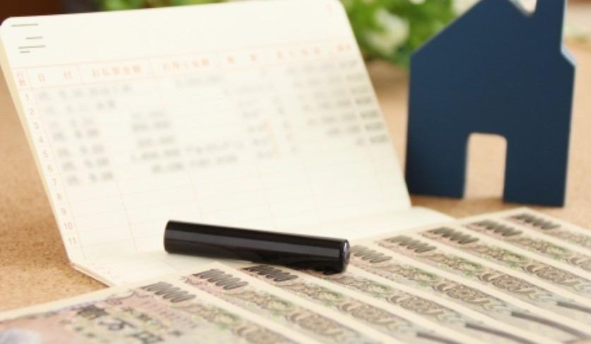 コロナ 神奈川県 金融対策