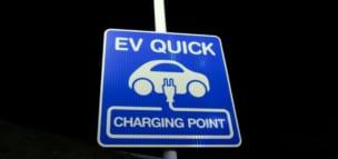 充電 インフラ 補助 金