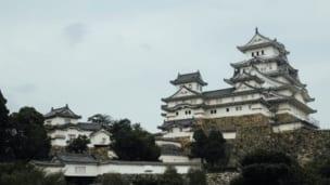 兵庫県 姫路市