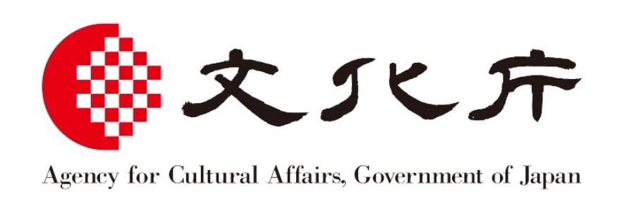 補助金 令和2年度文化財多言語解説整備事業