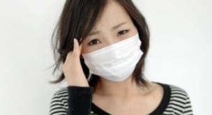 補助金 マスク