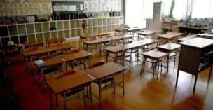 小学校等の臨時休業に伴う保護者の休暇取得支援のための助成金