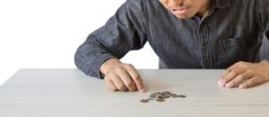 コロナ給付金住民税非課税世帯