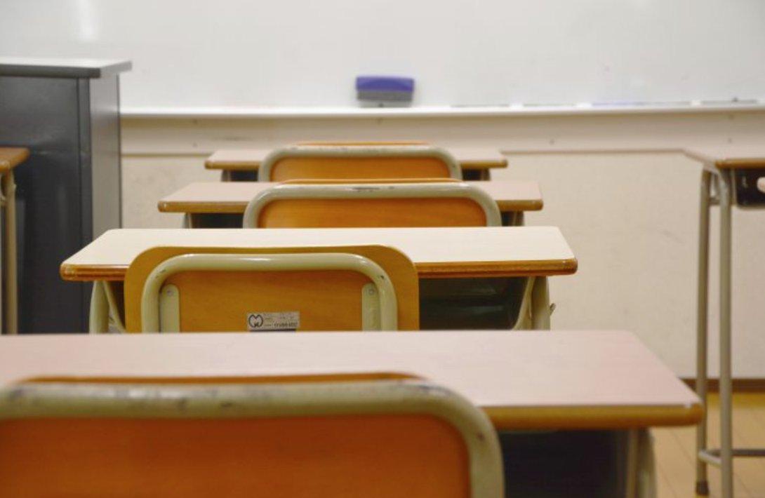 賃金助成などの支援策(助成金)学校