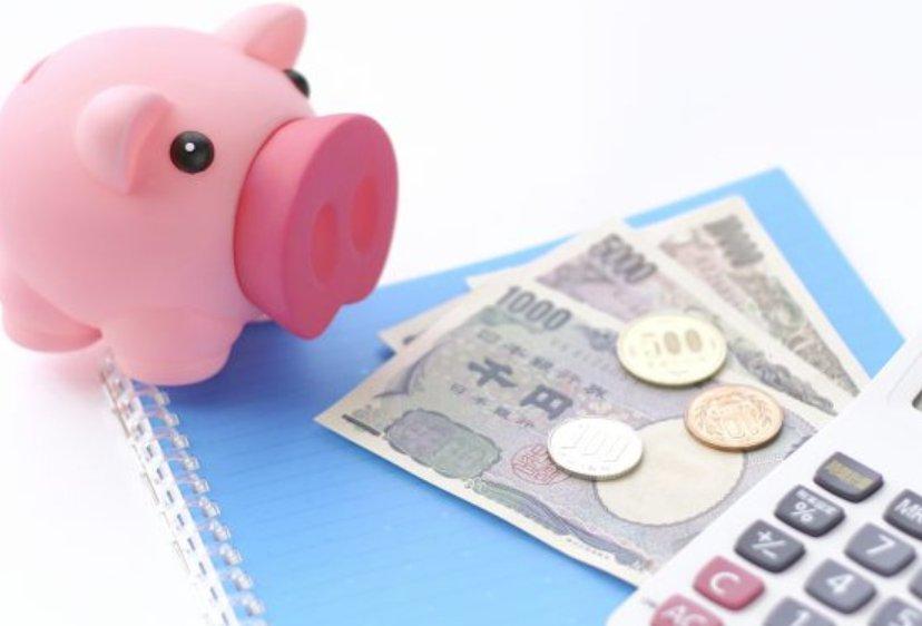 生活福祉資金貸付制度